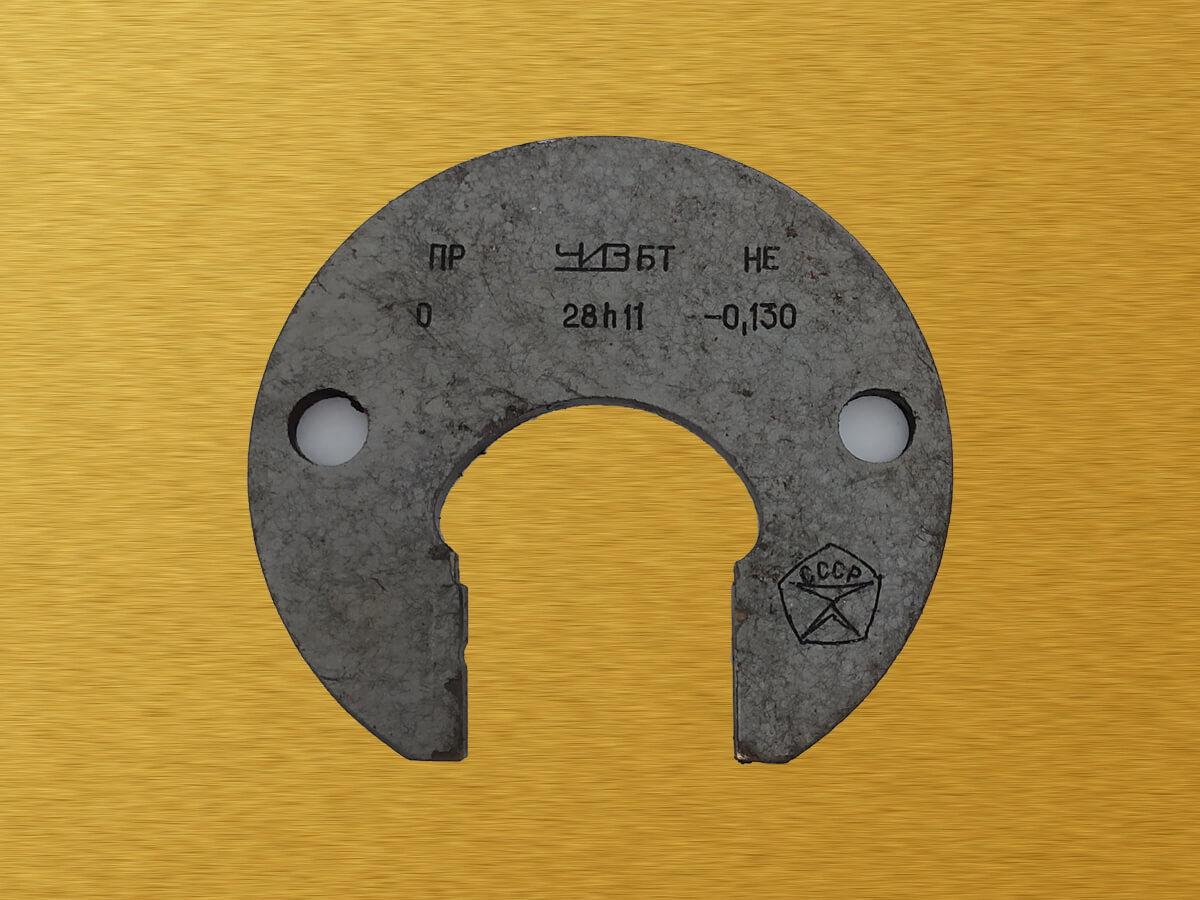 Калибр-скоба гладкая оснащенная твердым сплавом 28