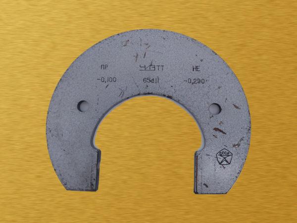 Калибр-скоба гладкая оснащенная твердым сплавом
