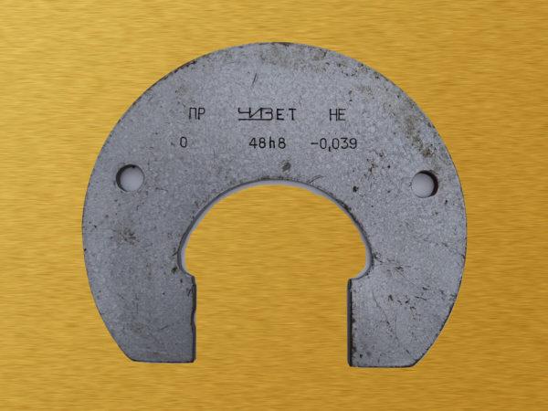Калибр-скоба гладкая оснащенная твердым сплавом 48
